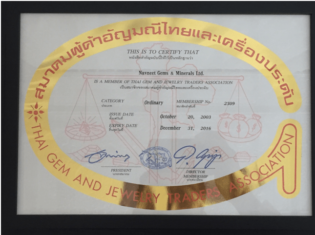 NGM certificate