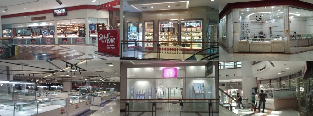 Gem shops inside JTC Tower