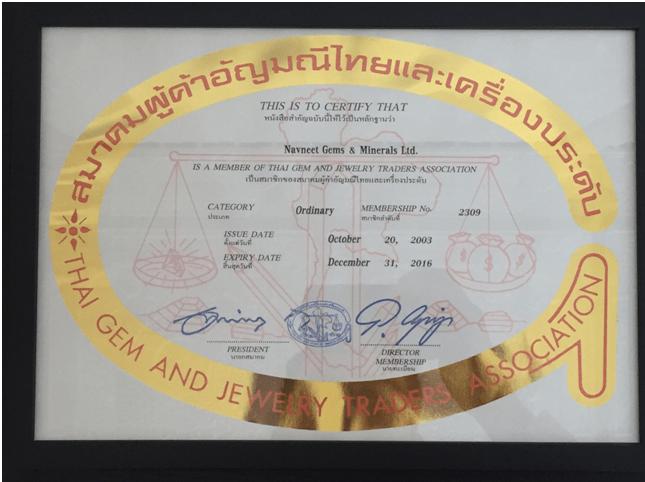 NGM certificate