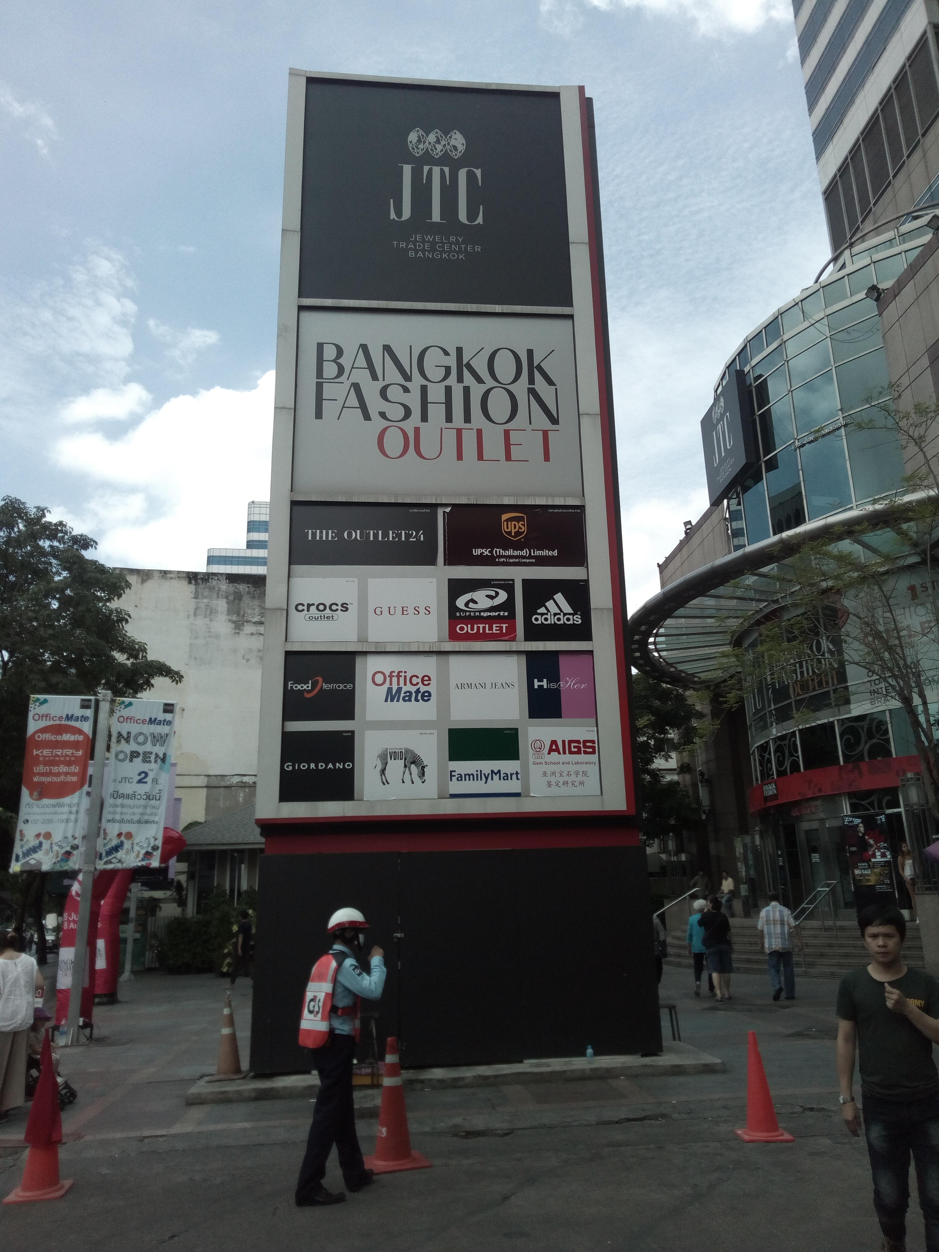 Jewellery trade centre Silom